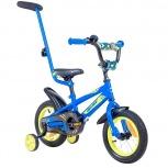 Велосипед детский Аист Pluto 12, Нижний Новгород