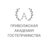 Управление государственными и муниципальными закупками (44 ФЗ), Нижний Новгород