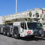 Аренда автокрана 140 тонн 60(69) метров, Нижний Новгород