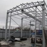 изготавливаем металлоконструкции следующих видов, Нижний Новгород