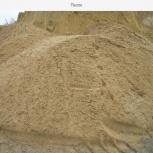 Грунт Пескогрунт уголь каменный Опилки Бой бетона  битый кирпич, Нижний Новгород