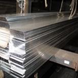 Алюминиевый лист рифленый (дуэт, квинтет) Алюминий, Нижний Новгород