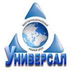Курс электрогазосварщик, Нижний Новгород
