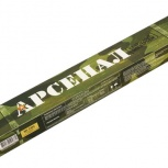 Сварочные электроды арсенал мр-3(2.5 кг) d 3.0, Нижний Новгород