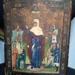 Продам икону всем скорбящим радость, Нижний Новгород