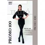 Колготки TEATRO PROMO 100 den, Нижний Новгород