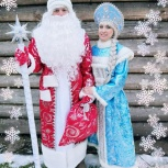 Дед Мороз и Снегурочка на дом, Нижний Новгород