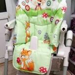 Новый чехол для стульчика для кормления, Нижний Новгород