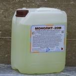 Пропитка (силер) для бетона Монолит-20М, Нижний Новгород