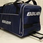 Bauer хоккейный баул спортивная сумка на колесах. Доставка сдек, Нижний Новгород