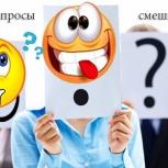 Видео сюрприз подарок на свадьбу Нижний Новгород, online конкурс, Нижний Новгород