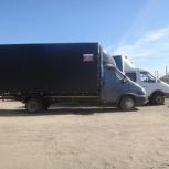 Переделать автолайн в грузовую газель  газ 3302  установить фургон, Нижний Новгород