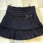 Продам новую школьную юбку, Нижний Новгород