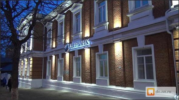 Подать объявление бесплатно строительство архитектура в нижнем новгороде москва строительная доска объявлений