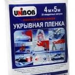 Пленка укрывная 4м*5м / 12мкм Unibob, Нижний Новгород