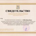 Ремонт,уст-ка газ техники,колонки,котлы,плиты итд, Нижний Новгород