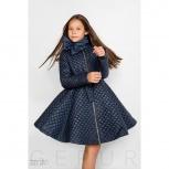 Стеганое детское пальто, Нижний Новгород