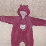 Комбинезон флисовый BabyGo розовый, Нижний Новгород