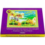 Набор сувенирный с мылом Весёлый, 140 г, Нижний Новгород
