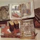 Рставрация книг переплетов реставрация церковных книг, Нижний Новгород