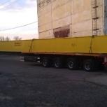 Раздвижной трал длинномерный 20 метров-32 метра, Нижний Новгород