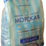 Крымская морская соль для ванн, 1 кг, Нижний Новгород