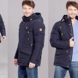 Куртка зимняя мужская р. 52-54 новая, Нижний Новгород