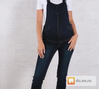 d929f827e6ac Одежда для беременных фото, Цена - 2200.00 руб., Нижний Новгород ...