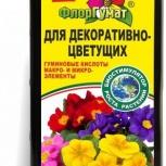 Удобрение флоргумат, Нижний Новгород