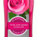 Гель для душа с морской розовой солью Розовый шелк, 280 г, Нижний Новгород