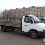Услуги бортовой Газели, Нижний Новгород
