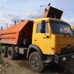 Пескосоляная смесь, Пескосоль, Реагент, Нижний Новгород