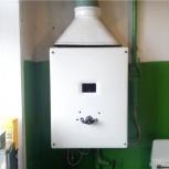 Утилизация газовой колонки, Нижний Новгород