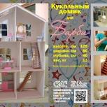 Кукольный домик, Нижний Новгород