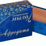 Мыло натуральное твердое Афродита, 75 г, Нижний Новгород
