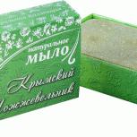 Мыло Крымский Можжевельник, 75 г, Нижний Новгород