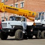 Аренда автокрана 25 тонн 21 метр вездеход, Нижний Новгород