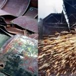 Демонтаж металлоконструкций и зданий промназначения, Нижний Новгород