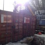 Аренда морского контейнера 20-ти футового, Нижний Новгород