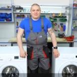Ремонт стиральных машин на дому, Нижний Новгород