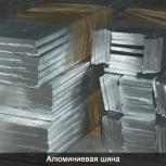 Шина алюминиевая АД31Т 3х30х4000, Нижний Новгород
