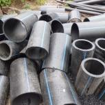 Продать остатки трубы пнд, Нижний Новгород