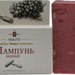 Твердый шампунь Винный для проблемных волос, Нижний Новгород