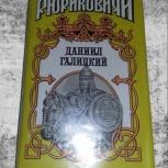 Антон Хижняк. Даниил Галицкий, Нижний Новгород