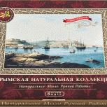 Набор сувенирный с мылом Севастополь, 140 г, Нижний Новгород