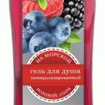Гель для душа с морской розовой солью Ягодный фреш, 280 г, Нижний Новгород