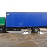 Переделать Маз удлинить раму установить фургон 9 м переоформить, Нижний Новгород