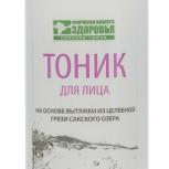 Тоник для лица Антиакне для проблемной кожи, 200 мл, Нижний Новгород