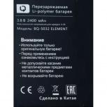 BQ Оригинальный аккумулятор BQ BQS 5032 (Element) 2400 mAh, Нижний Новгород