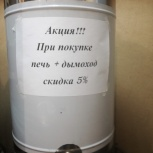 Баки из нержавейки, Нижний Новгород